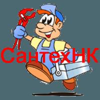 Ремонт, замена сантехники. Вызвать сантехника Николаев
